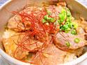 鎌倉釜飯かまかま 牛たん味噌