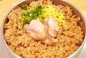 鎌倉釜飯かまかま 鶏